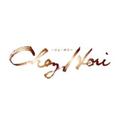 Chez Hori - シェ・ホリ【公式】